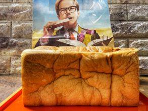【12/23】高級食パン専門店「小麦の学校」って知ってますか?【長浜】