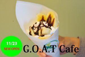 【11/23】サックリ生地のクレープを満喫★[G.O.A.T Cafe]が大津にOPEN