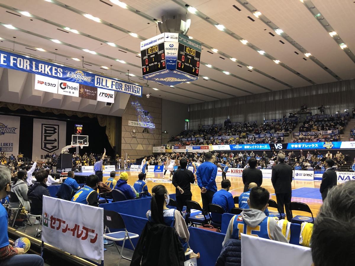 【12/13】滋賀レイクスターズ・ホームゲームを観戦してきた!