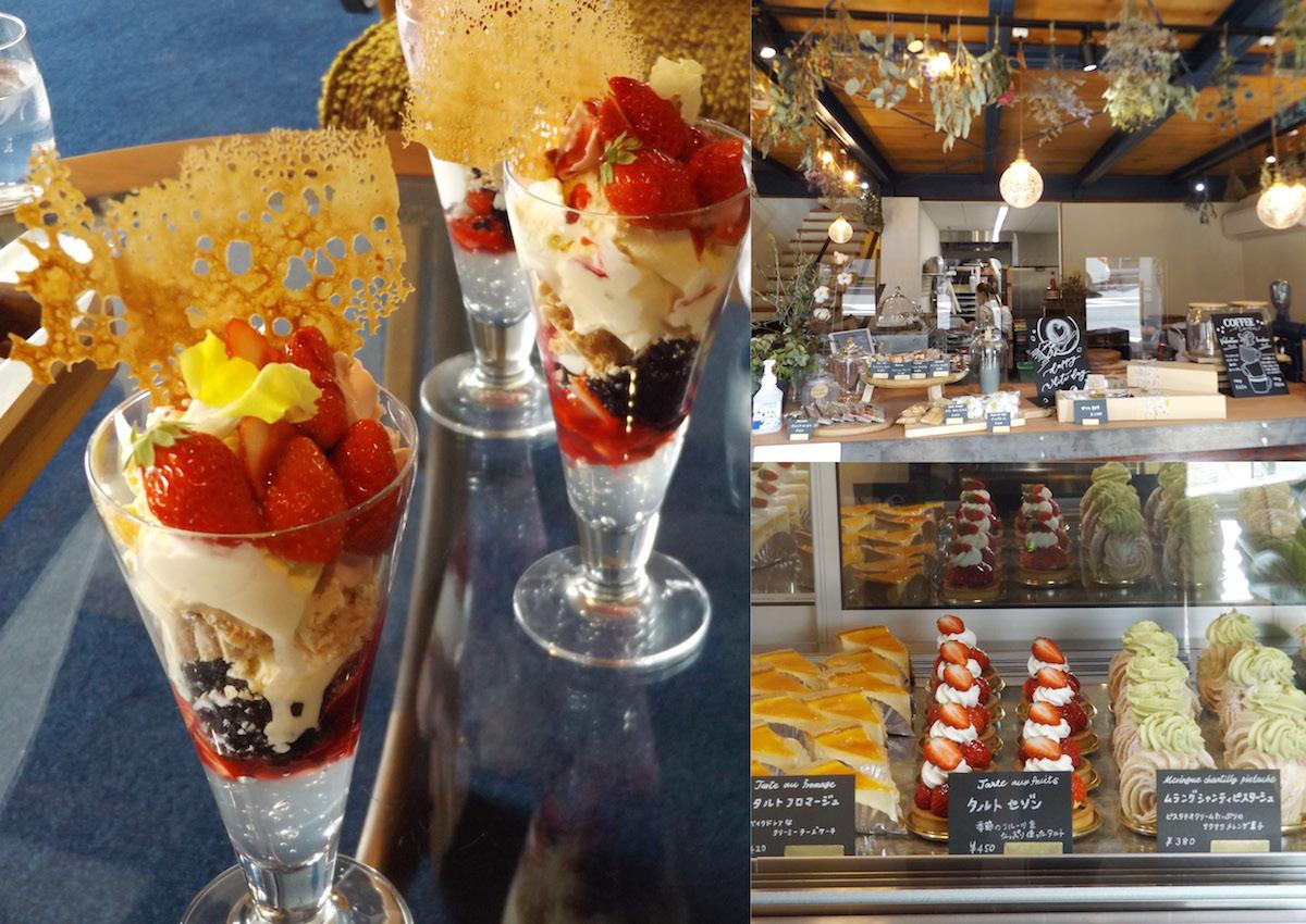 【2/1新店】八日市に、客足の絶えないテイクアウトのケーキと、モーニングのあるカフェのお店[ラ クルール] がオープン