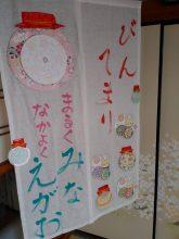 【4/24~5/9】中山道愛知川宿のれんアート 2年ぶりに開催 密にならないイベントに行こう♪