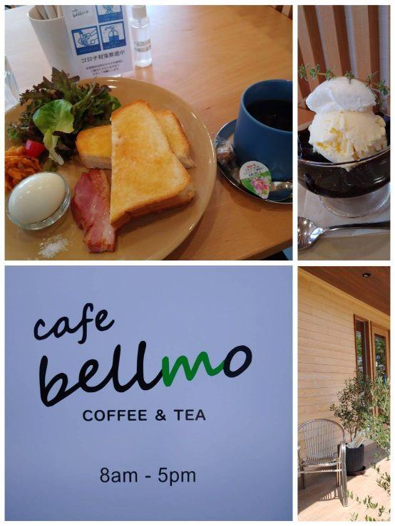 【3/31新店】Cafe BELLMO(カフェ ベルモ)米原に隠れ家的カフェがオープン♪