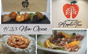 【9/23新店】Deli&Cafe Apple Treeに行ってきました【草津】本格イタリアン惣菜やスイーツをテイクアウト…