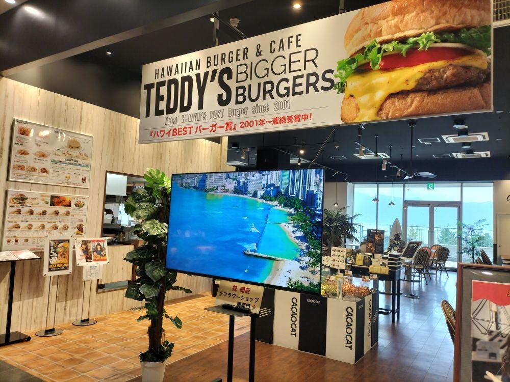 【7/3新店】関西初上陸の[TEDDY'S BIGGER BURGERS]★ピエリ守山にハワイアンカフェがオープン!【守山】